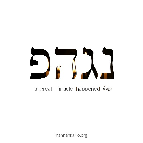 """""""A great miracle happened there"""" – on Chanukah, the Jewish """"Festival of Lights"""""""